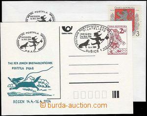 24498 - 1994 Postfila P1 Regen, FDC + pamětní obálka Regen, FDC.