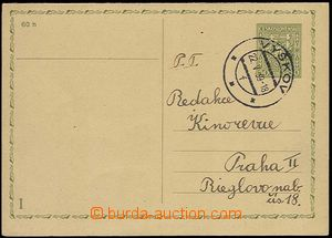 24511 - 1939 CDV56  Czechosl. double PC 50h Coat of arms, unilateral