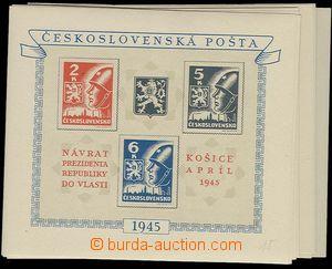 24574 - 1945 Kosice MS set of all 15 MS pos., Pof.A360/362, outside
