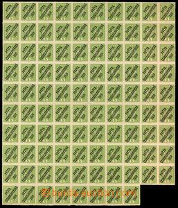 24593 -  5h Koruna 98 blok bez okrajů, Pof.34, 3x podtyp Ia, IIa, ZP
