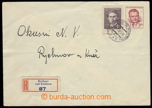 24635 - 1950 COB2, sent as Reg, uprated with stamp 4Kčs Pof.506, CDS