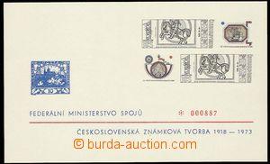 24785 - 1973 VT4, č. 000887, kat. 2300Kč.