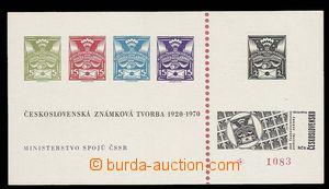 24786 - 1970 VT3, č.1083, kat. 1200Kč