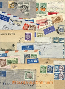 24825 - 1936 - 63 PALESTINE, ISRAEL  comp. 14 pcs of entires sent to