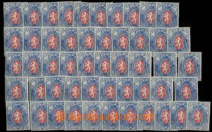 25046 - 1919 selection of 51 pcs of sibiřských stamp. Pof.PP5, sma