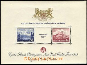 25050 - 1939 exile issue, overprint on/for Pof.A329/330, Exhibition