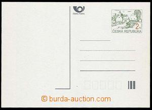 25144 - 1994 CDV5, 10 pcs of superb condition, c.v.. 350CZK