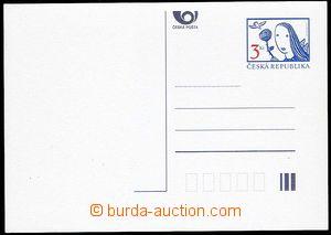 25145 - 1996 CDV14, 10ks, luxusní, kat. 600Kč