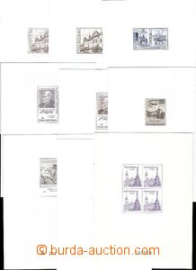 25158 - 1994 17ks různých příležitostných tisků: 1, 2a, 2b, 3