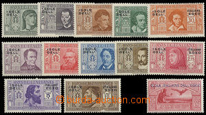 25228 - 1932 AEGEAN ISL.  Mi.70 - 81, without airmail stamps, 2 lowe