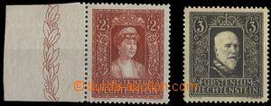 25233 - 1933 Mi.140, 141, value 2Fr with margin,  mint never hinged,