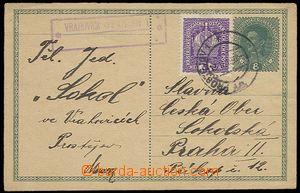 25306 - 1919 znárodněné raz. poštovny VRAHOVICE ( Prostějov) na