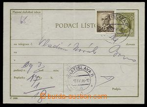25310 - 1946 CPL2, Slovak card without overprint used after/around w