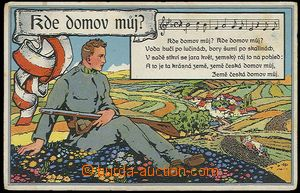 25397 - 1915 Anthem-issue?, color lithography postcard with text son
