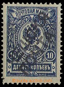 25441 - 1918 forgery of overprint Češskaja post on/for Russian sta