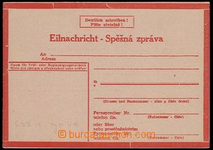 25582 - 1944 stationery Express Card No.1 on pink paper, type V., so