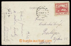 25610 - 1918 Pof.5 on/for colored. postcard (John Huss) with MC Prag