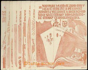 25650 - 1950 communist propaganda  collection 10 pcs of promotional