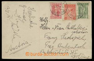 25677 - 1914 čb. pohlednice vyfr. zn. 2 + 3 + 5 Lepta, do ČSR, 30.