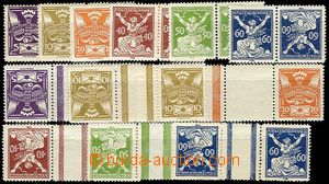 25818 - 1920 complete set opposite facing pairs, Pof.144 -157 TBa+TB