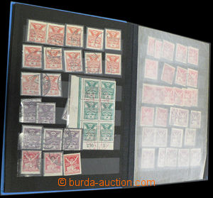 25846 - 1920 CZECHOSLOVAKIA 1918-39  issue Pigeon-issue and issue Ch