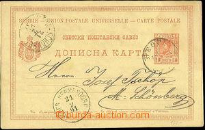 25923 - 1891 dopisnice Mi.P28 pro cizinu, zaslaná do Šumperku, DR Be