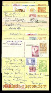 25996 - 1949 - 64 sestava 12ks dofr. dopisnic z toho 3x R, Ex, čás