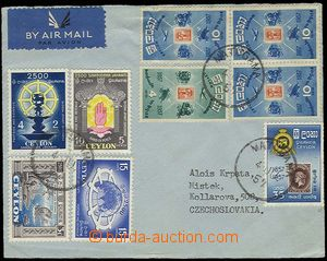 26017 - 1957 air-mail letter to Czechoslovakia, franked by multicolo