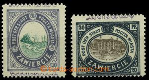 26073 - 1916 town post ZAWIERCIE, Mi.1, 2, violet additional printin