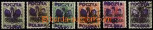 26096 - 1918 známky místního vydání KALISZ, přetisk I.typ, hod