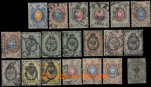 26259 - 1875 - 84 selection of 19 pcs of classical stamp supplemente