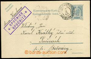 26302 - 1905 PC Mi.153, 5h Franz Joseph in/at portále, nice  postal