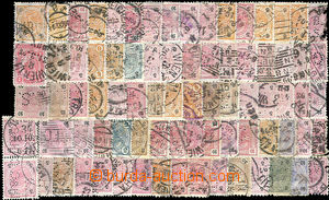 26391 - 1890 - 1907 selection of 80 pcs of perfins on Austrian stmp,