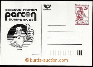 26398 - 1993 přítisk Parcon 93 na dopisnici CDV2, Trojan 1993/34.