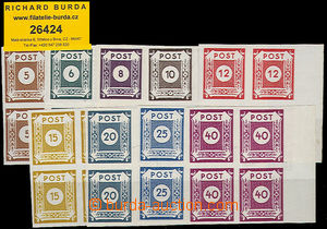 26424 - 1945 OST.SACHSEN, Mi.42 - 50 as blk-of-4, by/on/at No.43 pin