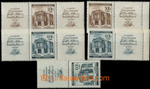 26433 - 1941 Pof.68 and 69, with coupons and plate variety in/at cou