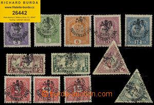 26442 - 1918 Budějovické vydání Pof.RV85-89, 104-105, 106-107, 108-1