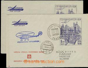 26456 - 1968 CAE4 B, zaslaná do USA, DR Praha 615 Letiště 7.VII.6