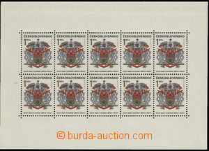 26462 - 1968 Coat of arms Prague, Pof.PL1718, c.v.. 1300 CZK