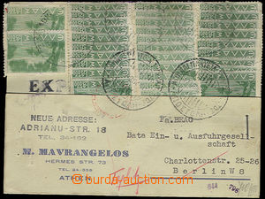 26492 - 1944 commercial PC sent in period of inflation to Berlin, fr