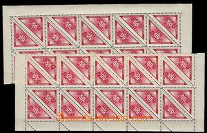 26503 - 1939 Delivery stmp red marginal 20 bands, Pof.DR2, c.v.. 500