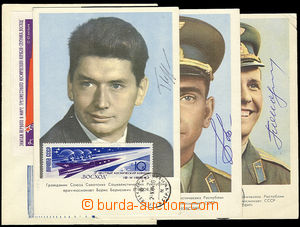 26615 - 1965 USSR  color postcard with portraits and manual signatur