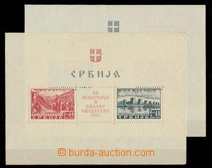 26787 - 1941 SERBIEN   Blok 1 a 2 se známkami 50-53, zoubkovaný ar