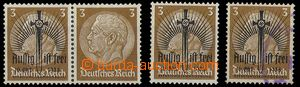 26792 - 1938 Mi.513, Hindenburg 3Pf, 4 stamp. from that 3 with priva