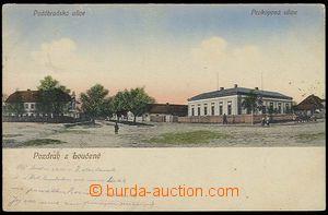 26807 - 1917? LOUČEŇ - barevná kolor. pohlednice s křižovatkou ulic