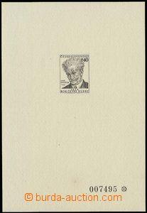 26847 - 1966 Pof.PT2 Janáček, BRNO 1966, numbered, mint never hing