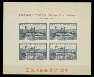 26865 - 1950 Pof.A564 PRAHA 1950, odštípnuté prkno na ZP 2, svě�