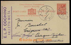 26929 - 1927 dopisnice Mi.P14 zaslaná do Prahy, dosílaná, DR Vall