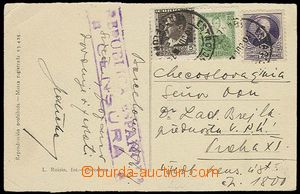 26941 - 1936? postcard to Prague, with Mi.618, 636, 621, CDS Barcelo