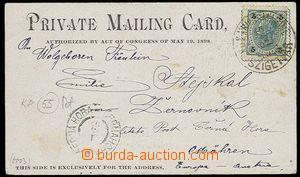 27022 - 1902 AUSTRIA  S.M.S.  SZIGETVAR/ 19.2.02, round black postma